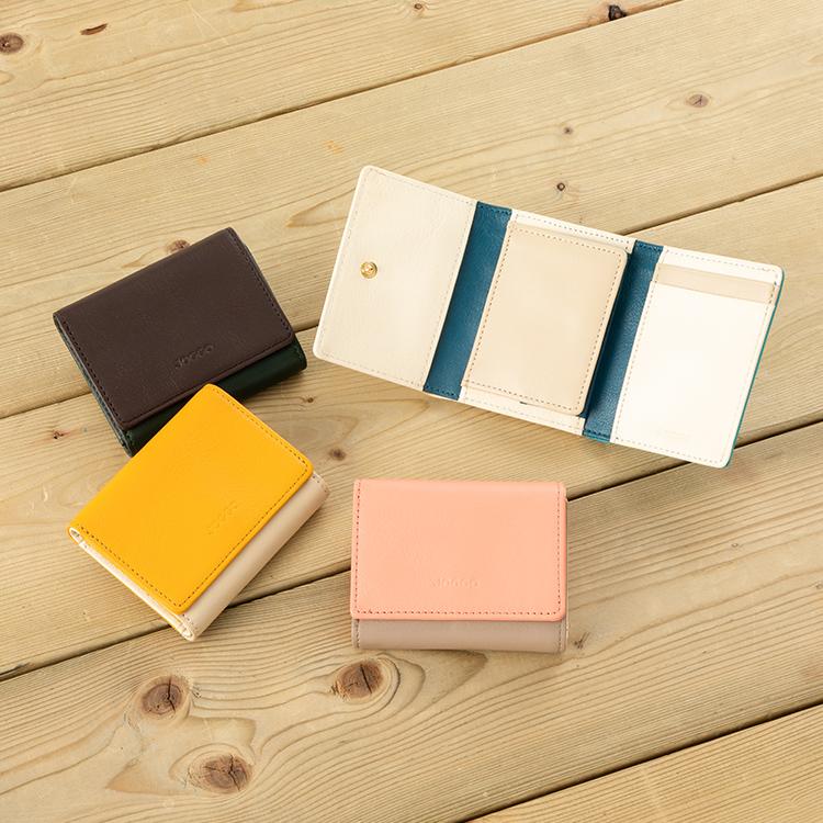 3つ折りミニ財布ギャラリー画像1